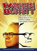 Warren Buffett An Illustrated Biography Of The World's Most Successful Investor