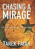 Chasing a Mirage: The Tragic Illusion of an Islamic State