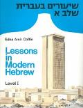 Lessons in Modern Hebrew/Level I