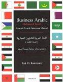 Business Arabic, Advanced Level: Authentic Texts and Audiovisual Materials