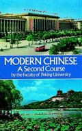 Modern Chinese A Second Course