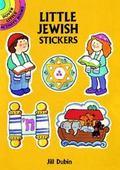 Little Jewish Stickers