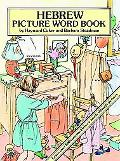 Hebrew Picture Word Book Learn over 500 Commonly Used Hebrew Words Through Pictures