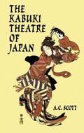Kabuki Theatre of Japan