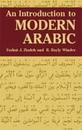 Introduction to Modern Arabic