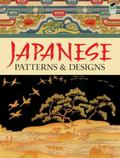 Mirror of Japanese Ornament : 600 Traditional Designs