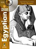 Egyptian Vector Motifs (Dover Electronic Clip Art)