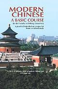 Modern Chinese A Basic Course