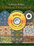 Owen Jones' Chinese Ornament CD-ROM and Book