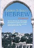 Listen & Learn Hebrew