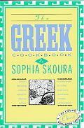 Greek Cook Book