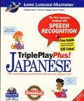Tripleplay Plus! : Japanese