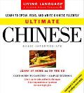 Ultimate Mandarin Chinese Basic-Intermediate  Learn at Home and on the Go