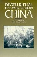 Death Ritual in Late Imperial+mod.china