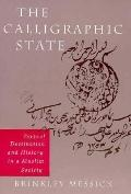 The Calligraphic State