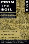 From the Soil The Foundations of Chinese Society  A Translation of Fei Xiaotong's Xiangtu Zh...