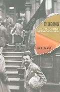 Digging: The Afro-American Soul of American Classical Music (Music of the African Diaspora)