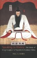 Speaking to History: The Story of King Goujian in Twentieth-Century China (Asia: Local Studi...