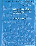Aristotle in China Language, Categories And Translation