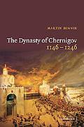 The Dynasty of Chernigov, 1146-1246