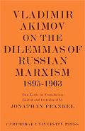 Vladimir Akimov on the Dilemmas of Russian Marxism, 1895-1903: The Second Congress of the Ru...