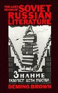 Last Years of Soviet Russian Literature Prose Fiction, 1975-1991