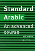 Standard Arabic An Advanced Course