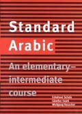 Standard Arabic An Elemtary-Intermediate Course