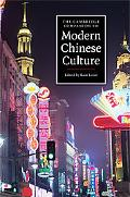 Cambridge Companion to Modern Chinese Culture