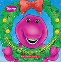 Barney's Christmas Countdown
