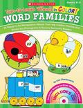 Turn-to-Learn Wheels in Color: Word Families: 25 Ready-to-Go Manipulative Wheels That Help C...