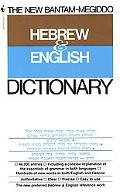 New Bantam-Megiddo Hebrew & English Dictionary
