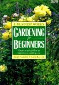 Gardening for the Beginners