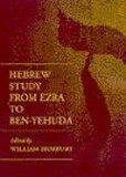 Hebrew Study from Ezra to Ben-Yehuda