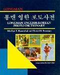 Photo Dictionary: English - Korean - Marilyn S. Rosenthal - Paperback