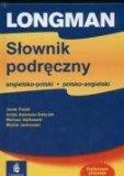 Longman English-Polish/Polish-English Dictionary Cased (Schools Bilingual Dictionaries)