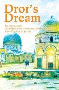 Dror's Dream
