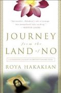 Journey From The Land Of No A Girlhood Caught In Revolutionary Iran