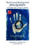 Universal Healing Art of Jing-QI-Shen
