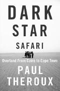 Dark Star Safari Overland from Cairo to Capetown