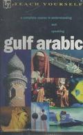 Teach Yourself Gulf Arabic: Complete Course