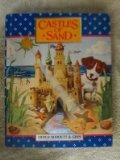 Castle of Sand, Level 8 (World of Reading)