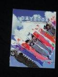 Great Source Daybooks: Student Edition Grade 4 2007