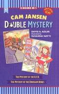 Cam Jansen Double Mystery The Mystery of the Dinosaur Bones the Mystery of the U.F.O