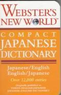 Webster's New World Comp.jap./eng.dict.