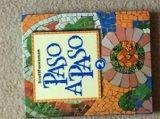 PASO A PASO 1996 LEVEL 2 STUDENT EDITION