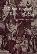 Petrine Revolution in Russian Culture