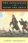 Revolution of Peter the Great