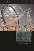 Cultural History of Modern Science in China