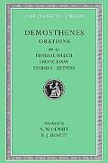 Demosthenes Funeral Speech